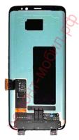 Дисплей для Samsung Galaxy S9 plus ( G965F ) в сборе с тачскрином