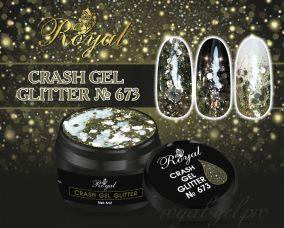 673 CRUSH GEL ROYAL 5 мл