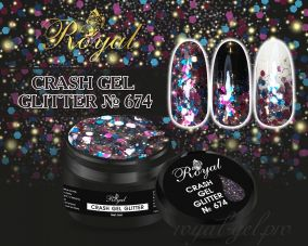 674 CRUSH GEL ROYAL 5 мл