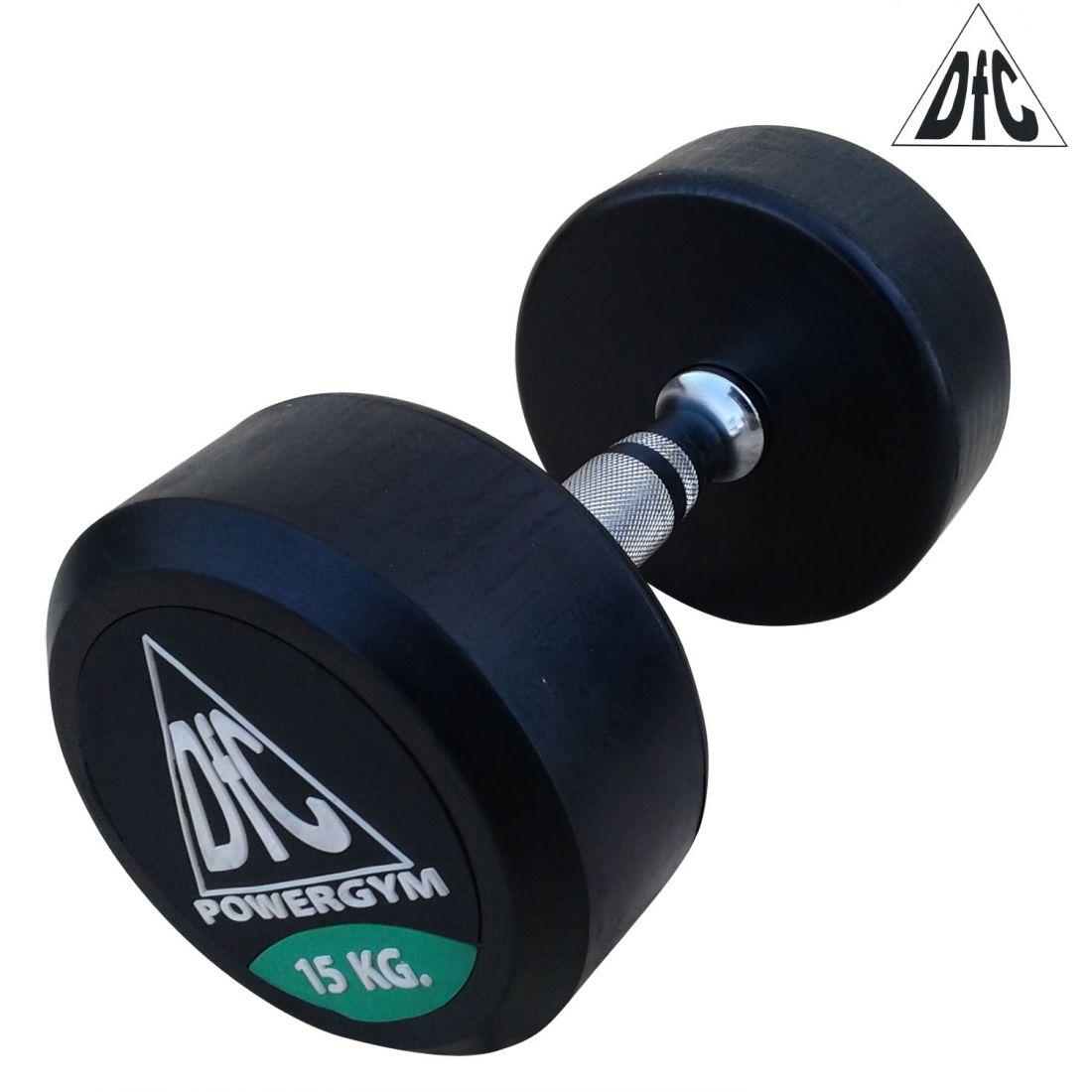 Гантели пара 15 кг DFC POWERGYM DB002-15