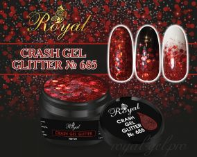 685 CRUSH GEL ROYAL 5 м