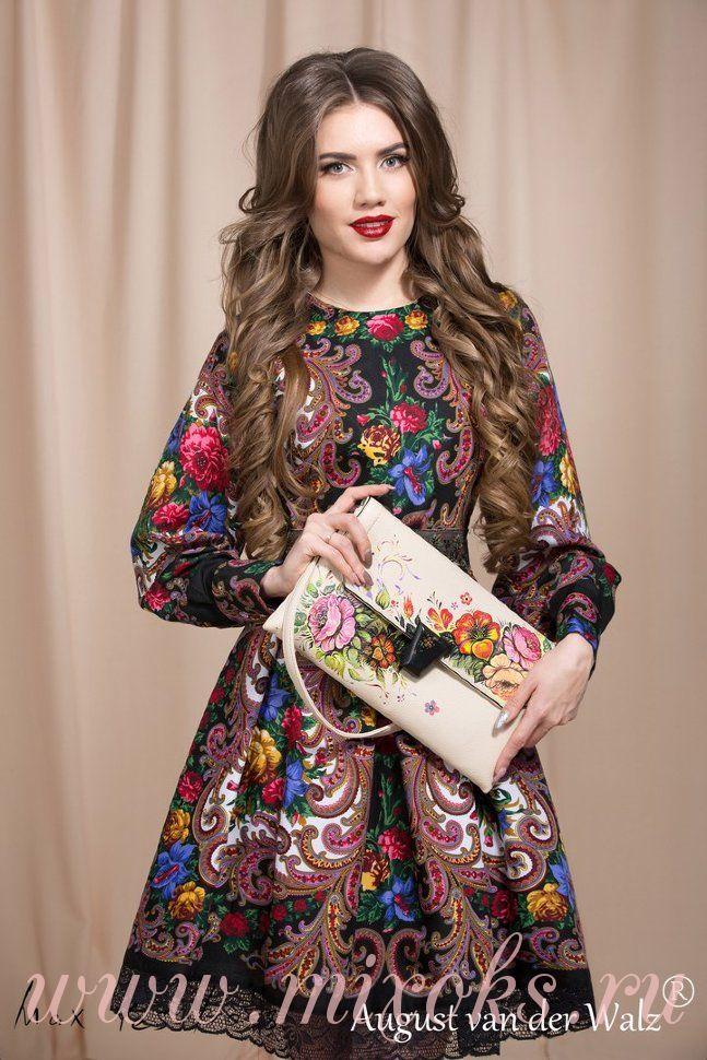 Платье славянское из платка