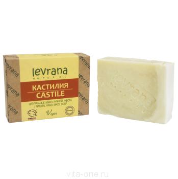 Мыло натуральное ручной работы Кастилия Levrana (Леврана) 100 г