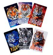 С НОВЫМ ГОДОМ 2022! Год тигра - набор магнитиков с пожеланиями