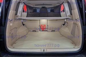 Коврики в багажник, серия GT, бежевая кожа