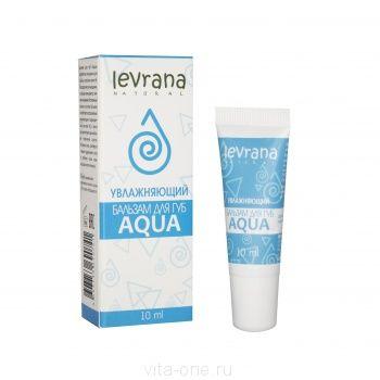 Бальзам для губ Aqua, увлажняющий Levrana (Леврана) 10 мл