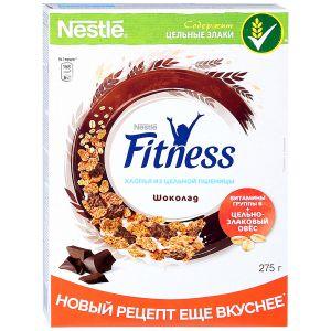 Xlopya Nestle Fitness tam buğdadan şokolad ilə 275 qr