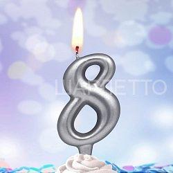 """Свеча """"8"""" Серебро"""