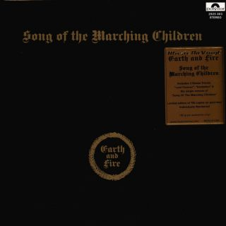 Earth And Fire – Song Of The Marching Children 1971
