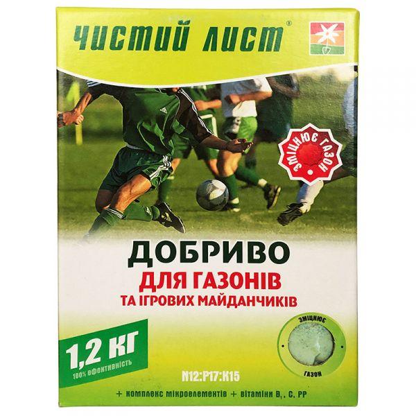 """""""Чистый лист"""" для газона и игровых площадок (1,2 кг) от Kvitofor"""