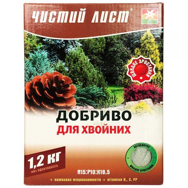 """""""Чистый лист"""" для хвойных (1,2 кг) от Kvitofor, Украина"""