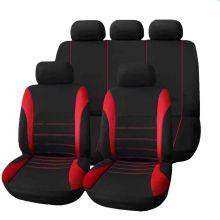 Комплект универсальных чехлов для сиденья автомобиля