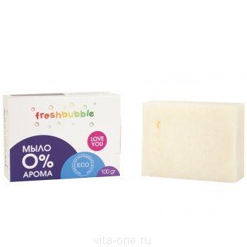 Универсальноe мыло без аромата Freshbubble (Фрешбабл) 100 г