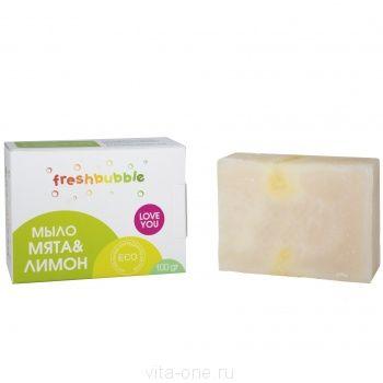 Универсальное мыло Мята и лимон Freshbubble (Фрешбабл) 100 г