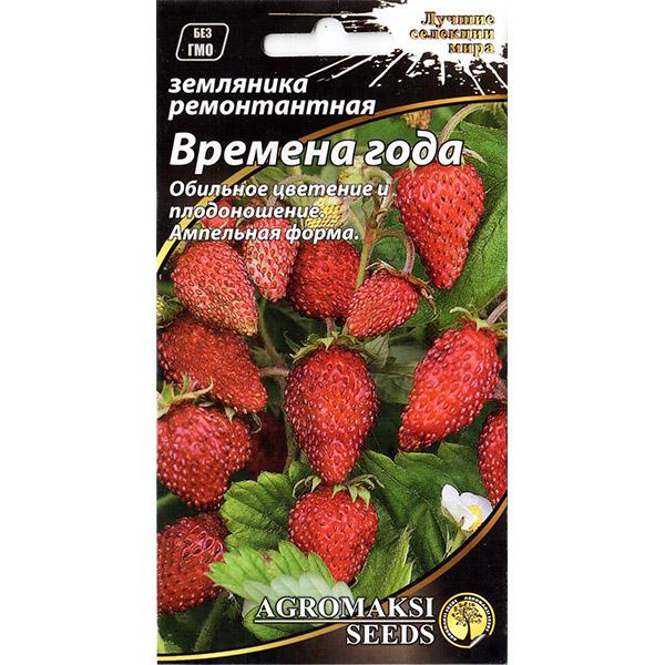 """Времена года"" F1 (0,01 г) от Agromaksi seeds"