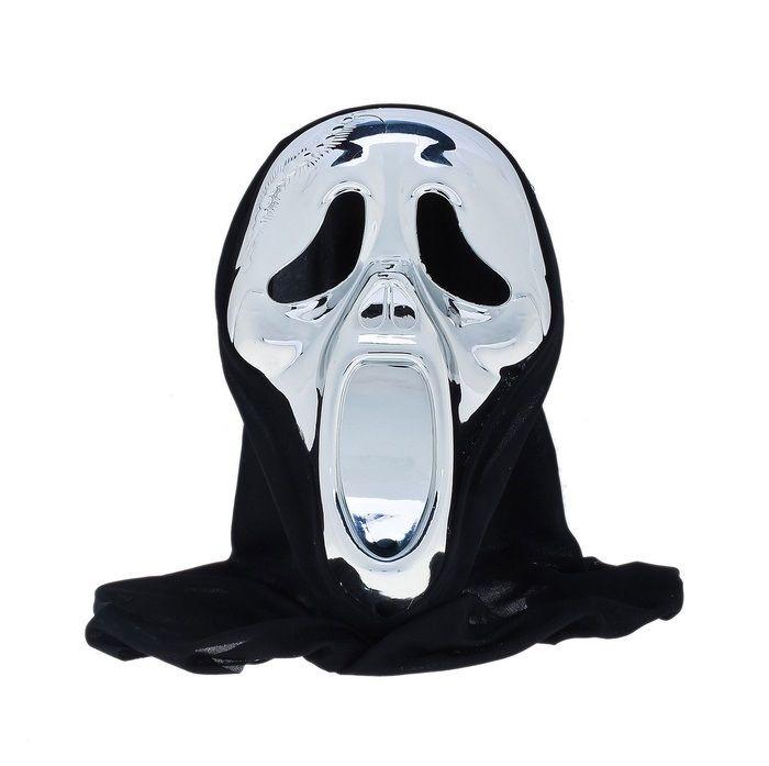 Серебристая маска Крика
