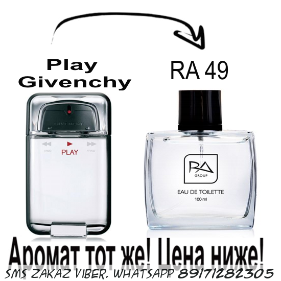Givenchy Play Man RA 49