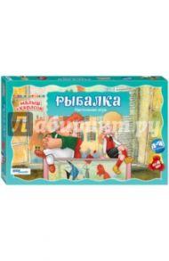 "Настольная игра ""Рыбалка"" (76540)"