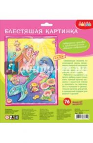 "Блестящая картинка-пазл ""Русалочка"" (3010)"