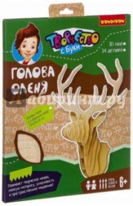 """Деревянный 3D пазл """"Голова оленя"""" (14 деталей) (ВВ2364)"""