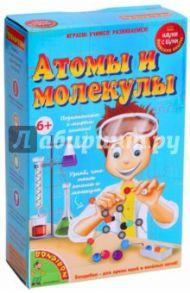 """Набор """"Японские опыты. Атомы и молекулы"""" (1169ВВ/196435)"""