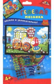 """Гелевая мозаика """"Паровозик"""" (А6) (С2603-14)"""
