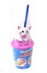 Звуковая соломинка (кошка белая) (16006-2)