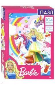 Barbi.Пазл-104 Волшебная радуга (04385)