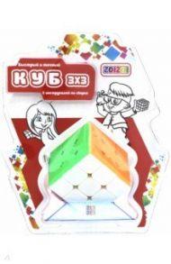 """Головоломка """"Куб"""" (3х3, цветной) (CB3302)"""