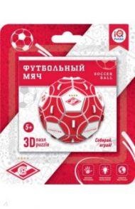 """3D пазл """"Мяч Спартак"""" (16561)"""