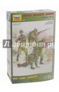 Пехота Красной Армии. Набор №2 (3502)
