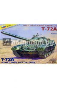 Советский основной боевой танк Т-72А