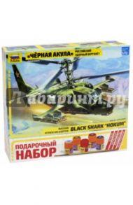 """7216П/Российский вертолет Ка-50 """"Черная акула"""" (М:1/72)"""