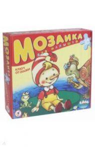 """Мозаика 24 MAXI """"Ключ от сказки"""" (2404)"""