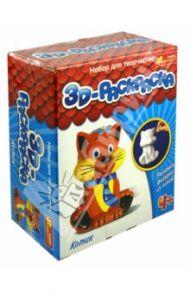 """3D-раскраска """"Котик"""" (3044-6)"""