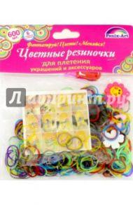 """Резинки для плетения """"Ассорти глянцевые"""" (600 штук)(39680)"""