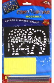 "Мозаика глиттерная А6 ""Слон"" (С2615-04)"