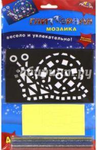 "Мозаика глиттерная А6 ""Улитка"" (С2615-06)"