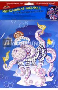 """Мозаика мерцающая самоклеящаяся """"Осьминожек"""", А5 (С2420-03)"""