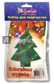 """Новогодняя игрушка """"Ёлка"""" (2042)"""