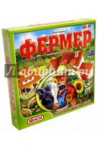 """Настольная экономическая игра """"Фермер"""" (02001)"""