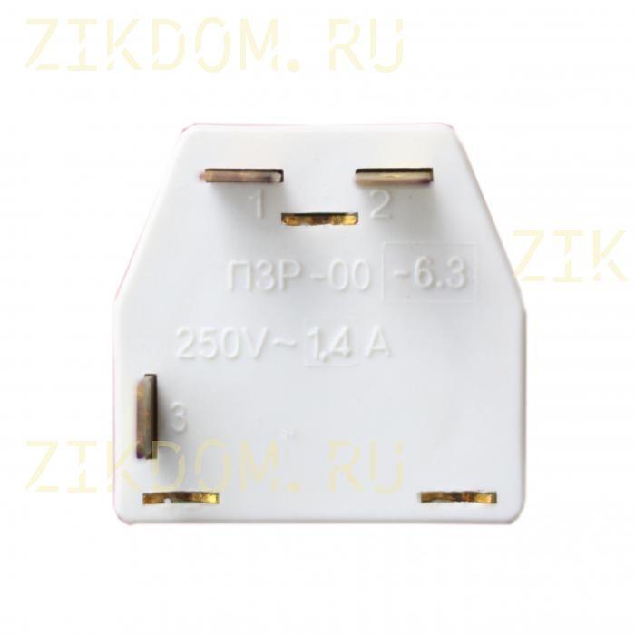 Пусковое реле компрессора ПЗР-1,4А холодильника НОРД