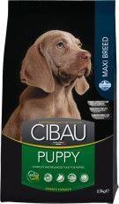 CIBAU PUPPY MAXI  (Сибау паппи макси) для щенков крупных пород, беременных и кормящих собак.