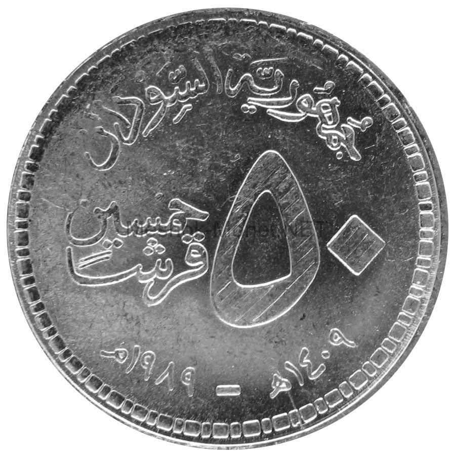 Судан 50 гирш 1989 г.