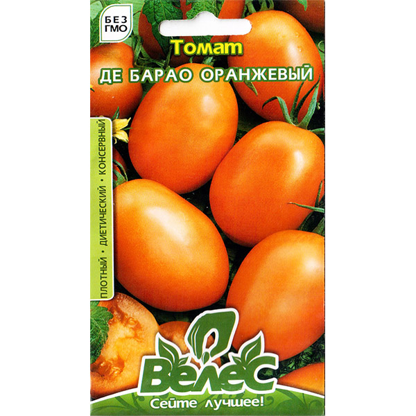 «Де Барао оранжевый» (0,15 г) от ТМ «Велес»