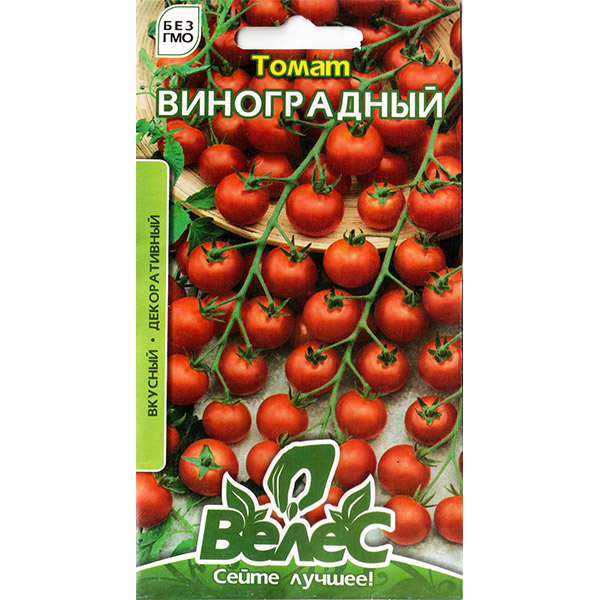 «Виноградный» (0,15 г) от ТМ «Велес»