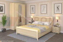 Спальня Карина - композиция - 2