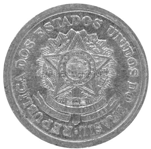 Бразилия 50 сентаво 1957 г.