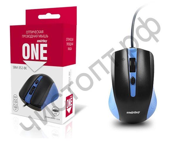 Мышь провод.USB Smartbuy ONE 352 сине-черная (SBM-352-BK)