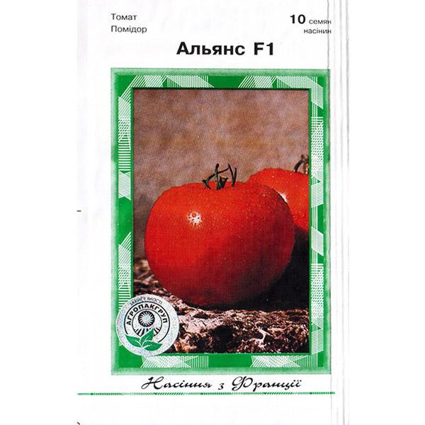 «Альянс» F1 (10 семян) от Clause